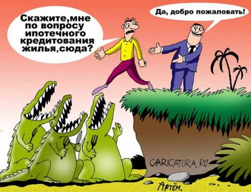 http://malech.narod.ru/34302.jpg