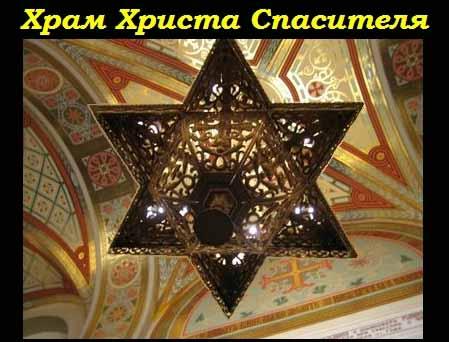 http://malech.narod.ru/xxc-lustra.jpg